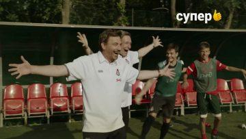 Вне игры 2 сезон 15 серия