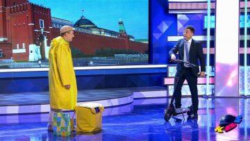 КВН Кубок мэра Москвы 2019