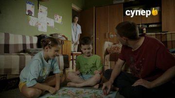Вне игры 2 сезон 20 серия