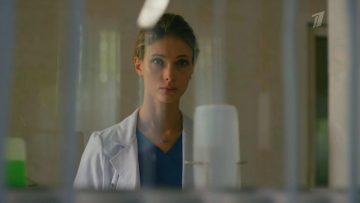 Тест на беременность 2 сезон 4 серия