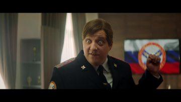 Полицейский с Рублевки 5 сезон 4 серия