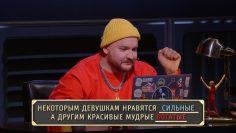 Шоу Студия Союз (28.02.2020) 3 сезон 27 выпуск