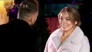 Холостяк 10 сезон 1 серия Украина СТБ