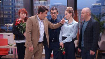 Однажды в России 6 сезон 20 выпуск
