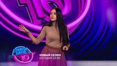 Камеди Баттл 10 сезон 8 серия 06.03.2020
