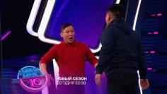 Камеди Баттл 10 сезон 19 серия