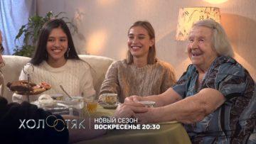 Холостяк 7 сезон 10 выпуск