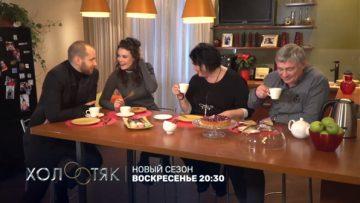 Холостяк 7 сезон 11 выпуск