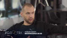 Холостяк 7 сезон 12 выпуск