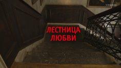 Камеди Вумен 12.06.2020