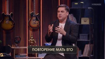 Студия Союз 10.09.2020