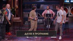 Шоу Студия Союз: Импровизация и Однажды в России (17.09.2020)