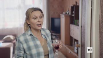 Ольга 4 сезон 6 серия