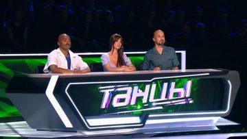 Танцы 7 сезон 4 серия (19.09.2020)