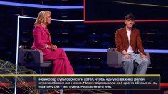 Двое на миллион 7 выпуск 14.10.2020 Пелагея и Александр Гудков