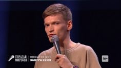 Открытый микрофон 5 сезон 11 выпуск (23.10.2020) смотреть онлайн