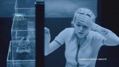 Полный Блэкаут 8 серия (25.10.2020) смотреть онлайн