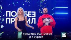 Пой без правил 5 выпуск (18.10.2020) Юлианна Караулова