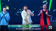 Пой без правил 6 выпуск (25.10.2020) Алексей Чумаков