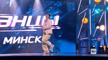 Танцы 7 сезон 6 серия (03.10.2020) Минск смотреть онлайн