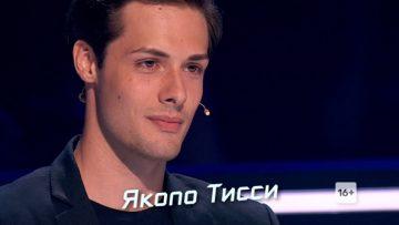 Танцы 7 сезон 8 серия в Москве