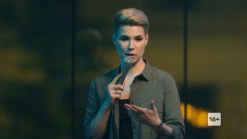 Женский стендап 2 сезон 8 серия (31.10.2020) смотреть онлайн