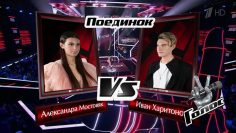 Голос 9 сезон 8 выпуск (27.11.2020) Россия смотреть онлайн