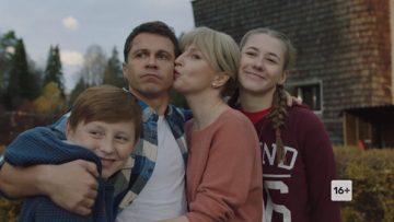 Идеальная семья 1 серия смотреть онлайн