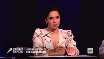 Открытый микрофон 5 сезон 16 выпуск (27.11.2020)
