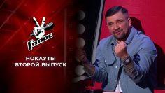 Голос 9 сезон 10 выпуск (11.12.2020) Россия смотреть онлайн