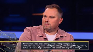 Двое на миллион 17 выпуск 23.12.2020 Антон Иванов и Алексей Смирнов