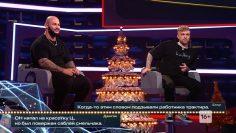 Двое на миллион 18 выпуск 30.12.2020 Джиган и Егор Крид