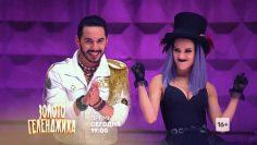 Золото Геленджика 13 серия (06.12.2020) смотреть онлайн