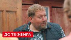 Ивановы-Ивановы 5 сезон 19 серия смотреть онлайн
