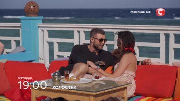 Холостяк 11 сезон 9 серия (Украина) смотреть онлайн