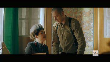 Милиционер с Рублёвки 11 серия смотреть онлайн