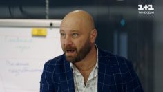 Папик 2 сезон 11 серия смотреть онлайн