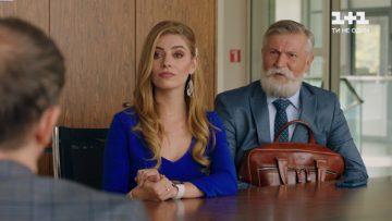 Папик 2 сезон 13 серия смотреть онлайн