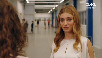 Папик 2 сезон 14 серия смотреть онлайн