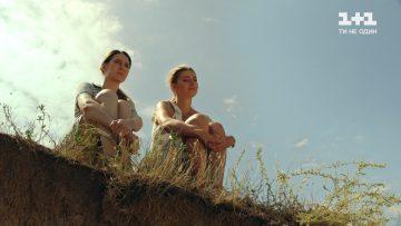 Папик 2 сезон 8 серия смотреть онлайн