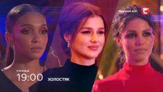 Холостяк 11 сезон 12 выпуск 21.05.2021 Финал СТБ (Украина) смотреть онлайн