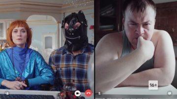 Света с того света 2 сезон 2 серия смотреть онлайн