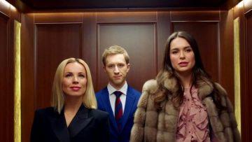 Гранд 2 сезон 4 серия смотреть онлайн