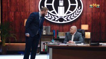 Однажды в России 8 сезон 1 выпуск (16.09.2021) смотреть онлайн