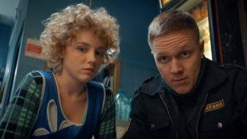 Патриот 2 сезон 8 серия смотреть онлайн