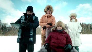 Гранд 5 сезон 15 серия смотреть онлайн